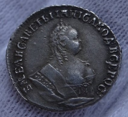 Литой гривенник 1748 подделка