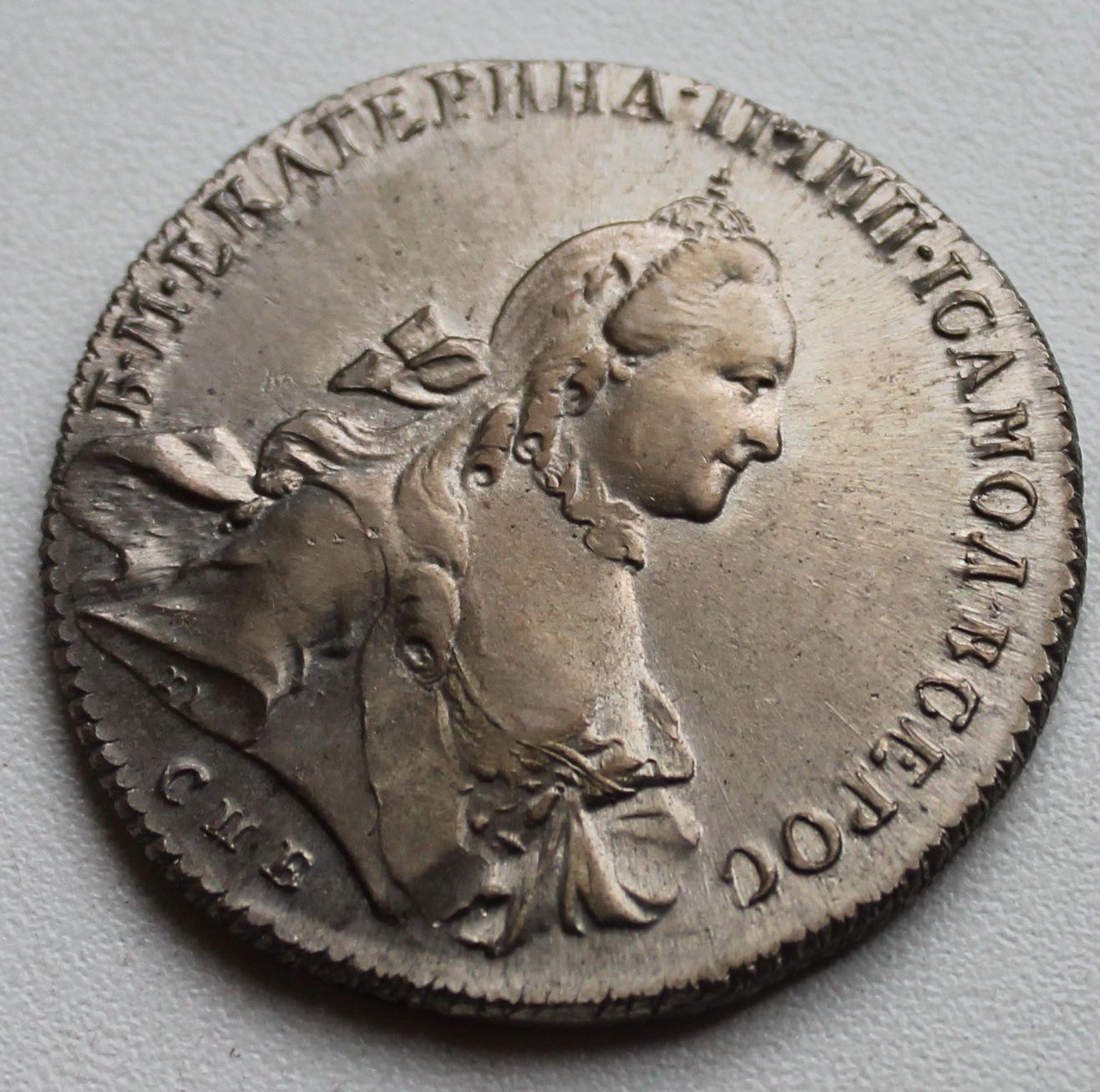 1 РУБЛЬ 1765 СПБ-ЯI КОПИЯ