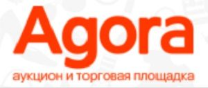 """""""Agora"""" интернет-аукцион Казахстан логотип"""