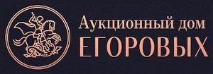 Аукционный дом Егоровых логотип