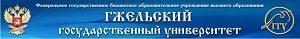 Гжельский государственный университет логотип