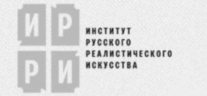 Институт русского реалистического искусства (ИРРИ) логотип