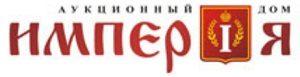"""Аукционный дом """"Империя"""" логотип"""