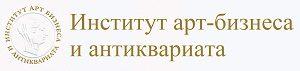 Институт арт-бизнеса и антиквариата логотип
