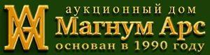 """Аукционный дом """"Магнум Арс"""" логотип"""