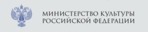 Министерство культуры РФ логотип