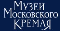 Музеи Московского Кремля логотип
