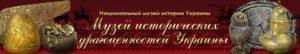 Музей исторических драгоценностей Украины логотип