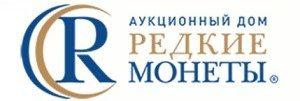 """Аукционный дом """"Редкие Монеты"""" логотип"""
