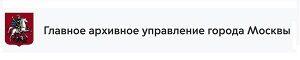 Сайт мэра Москвы. Главное архивное управление города Москвы логотип
