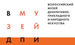 ВМДПНИ Всероссийский музей декоративно-прикладного и народного искусства логотип