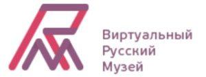 Виртуальный Русский музей логотип