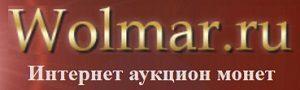 """Волмар"" интернет-аукцион логотип"