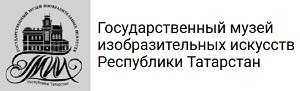 ГМИИ Республики Татарстан  логотип