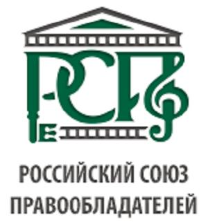 Российский Союз Правообладателей логотип