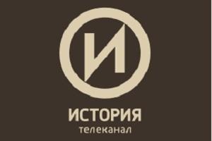 Телеканал История логотип