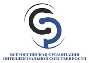 Всероссийская Организация Интеллектуальной Собственности логотип
