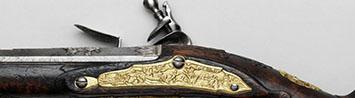 IV Международная научная конференция Историческое оружие в музейных и частных собраниях в музее Московский Кремль