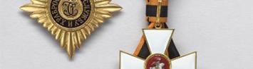 Конференция, посвященная 250-летию учреждения ордена Св. Георгия в музее Московский Кремль