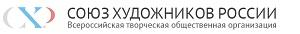 Союз художников России логотип