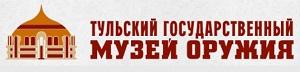 Тульский государственный музей оружия логотип