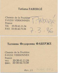 Визитная карточка Tatiana FABERGE (Татияна Федоровна Фаберже) с автографом