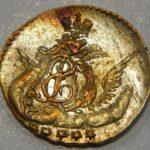 5 копеек 1755-1761 гг. Аверс