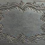 Портсигар в русском стиле. Серебро 84; чернь, гравировка. Картуш