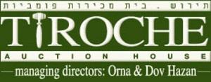 Tiroche АД Израиль логотип