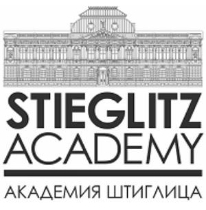 Академия Штиглица логотип