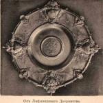 Блюдо Фаберже, поднесенное от Лифляндского Дворянства Их Императорским Величествам в Москве, в день Священного Коронования