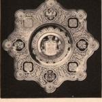Блюдо Фаберже, поднесенное от Люблинского Городского Общества Их Императорским Величествам в Москве, в день Священного Коронования