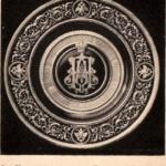 Блюдо Фаберже, поднесенное от Московских ямщиков Их Императорским Величествам в Москве, в день Священного Коронования