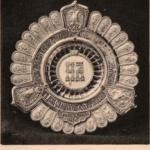 Блюдо Фаберже, поднесенное от Рязанского Дворянства Их Императорским Величествам в Москве, в день Священного Коронования