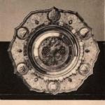 Блюдо Фаберже, поднесенное от Тамбовского Дворянства Их Императорским Величествам в Москве, в день Священного Коронования
