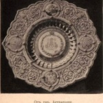Блюдо Фаберже, поднесенное от гор. Астрахани Их Императорским Величествам в Москве, в день Священного Коронования