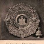 Блюдо и солонка Фаберже, поднесенные от Бессарабского Губерн. Земства Их Императорским Величествам в Москве, в день Священного Коронования