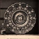 Блюдо и солонка Фаберже, поднесенные от Полтавского Городского Общества Их Императорским Величествам в Москве, в день Священного Коронования