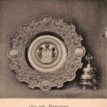 Блюдо и солонка Фаберже, поднесенные от гор. Николаева Их Императорским Величествам в Москве, в день Священного Коронования