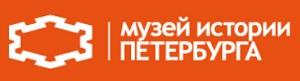 Музей истории Петербурга логотип