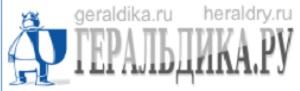 Геральдика.ру логотип
