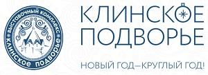 Клинское подворье логотип