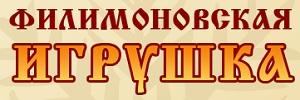 Музей филимоновской игрушки логотип