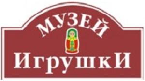 Музей игрушки имени Н.Д. Бартрама логотип