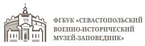 Севастопольский военно-исторический музей-заповедник логотип