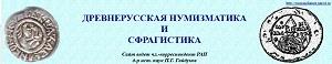 russianchange.narod.ru логотип
