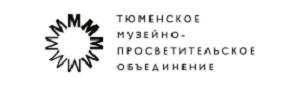 Тюменское музейно-просветительское объединение логотип