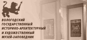 Вологодский музей-заповедник логотип