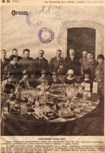 Иностранным дипломатам показывают царские регалии, яйца Фаберже и др. в Гохране. Огонек, 1925 №24
