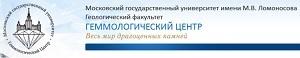 Геммологический Центр МГУ логотип